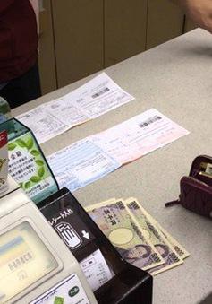 Nhật Bản không có kế hoạch phát hành tiền số riêng