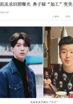 Em trai Phạm Băng Băng bị tố phẫu thuật thẩm mỹ trước khi tham gia Idol Producer
