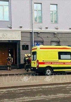 Điều tra vụ nổ tại Cơ quan An ninh Liên bang Nga