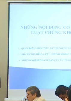 Bộ Tài chính lấy ý kiến hoàn thiện dự thảo Luật Chứng khoán sửa đổi