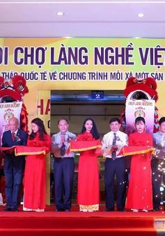 Hơn 150 gian hàng tham gia Hội chợ làng nghề Việt Nam 2018