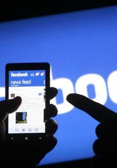 Trực tiếp Thế hệ số : Sử dụng mạng xã hội trong trường học – Nên hay không?