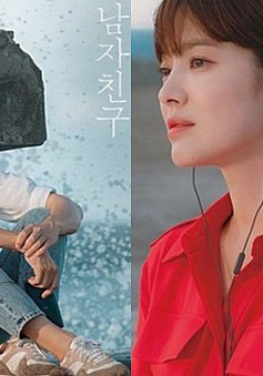 """""""Encounter"""" của Song Hye Kyo - Park Bo Gum đạt rating kỷ lục trong tập đầu tiên phát sóng"""