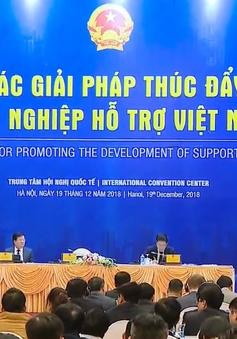 """""""Chính phủ sẽ ban hành Nghị quyết về phát triển công nghiệp hỗ trợ"""""""