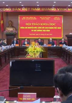 """Hội thảo """"Đồng chí Nguyễn Đức Cảnh với cách mạng Việt Nam"""""""