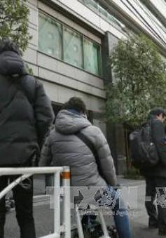 Nhật Bản thẩm vấn nghi can trong vụ đánh cắp sàn tiền ảo Coincheck