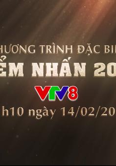 """Chương trình đặc biệt Tết Mậu Tuất """"Điểm nhấn 2017"""" (21h10 ngày 14/2 - 29 Tết, VTV8)"""