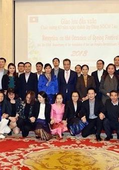 Giao lưu Việt Nam - Lào tại Bắc Kinh (Trung Quốc)