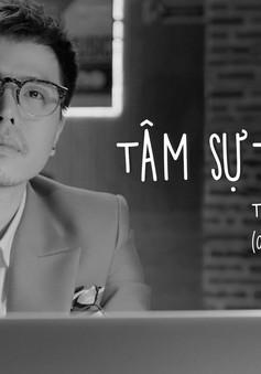 """Trịnh Thăng Bình tung MV lạ """"Tâm sự tuổi 30"""""""