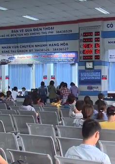 Đường sắt Sài Gòn giảm giá vé