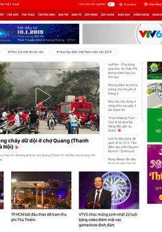 Báo điện tử VTV News thử nghiệm phiên bản mới