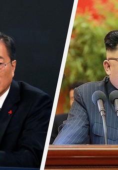 Hai miền Triều Tiên nhất trí tổ chức cuộc gặp thượng đỉnh vào buổi sáng