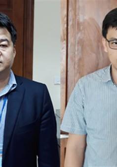 Khởi tố bị can, bắt tạm giam Chủ tịch Hội đồng thành viên và Kế toán trưởng Công ty TNHH MTV Lọc hóa dầu Bình Sơn