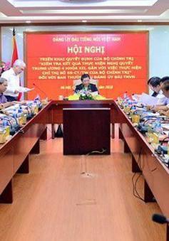PCTQH Tòng Thị Phóng kiểm tra việc thực hiện Nghị quyết Trung ương 4 tại Đài Tiếng nói Việt Nam