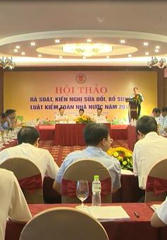 Đà Nẵng: Hội thảo rà soát kiến nghị sửa đổi, bổ sung Luật Kiểm toán Nhà nước