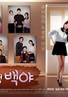 Phim truyện Hàn Quốc mới trên VTV3: Đêm trắng ở Apgujeong