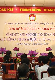 Mặt trận Tổ quốc Việt Nam biểu dương 70 điển hình tiên tiến