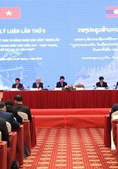 Hội thảo lý luận về công tác tư tưởng lý luận Việt Nam – Lào