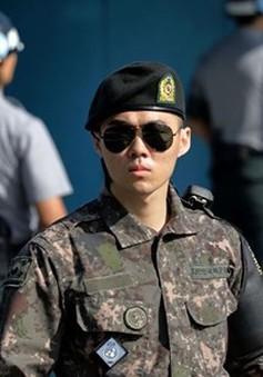 Hàn Quốc lên kế hoạch rút quân khỏi khu phi quân sự DMZ