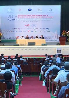 Hội nghị về bệnh truyền nhiễm, HIV/AIDS, y học nhiệt đới và ký sinh trùng