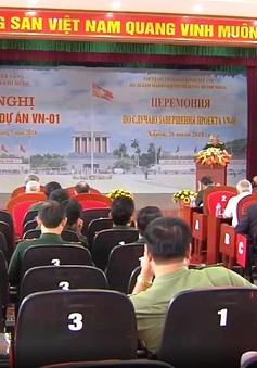Bộ Quốc phòng nghiệm thu dự án VN-01 về bảo quản vĩnh viễn thi hài Bác Hồ