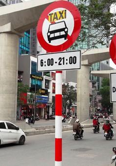 Hà Nội lại cấm taxi, xe hợp đồng hoạt động trên một số tuyến phố
