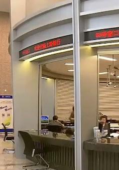 Trung Quốc cắt giảm dự trữ bắt buộc