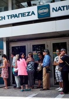 Fitch nâng xếp hạng nợ của Chính phủ Hy Lạp