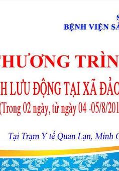 Khám, chữa bệnh lưu động cho nhân dân ở huyện đảo Vân Đồn