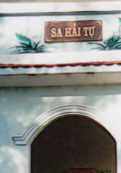 Nghĩa trang của biển
