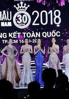 Xem lại Chung kết Hoa hậu Việt Nam 2018 trên VTV News