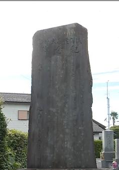 Kỷ niệm 100 năm nhà yêu nước Phan Bội Châu dựng bia đá tưởng nhớ bác sĩ Asaba Sakitaro