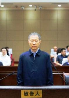 Trung Quốc phạt tù Phó Chủ tịch Ủy ban Chứng khoán