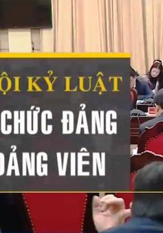 Hà Nội kỷ luật hơn 200 đảng viên trong năm 2017