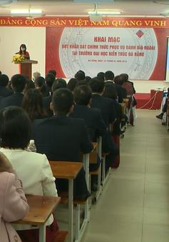 Kiểm định chất lượng đào tạo trường Đại học Kiến trúc Đà Nẵng