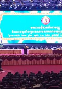 Đảng Nhân dân Campuchia tổ chức đại hội bất thường