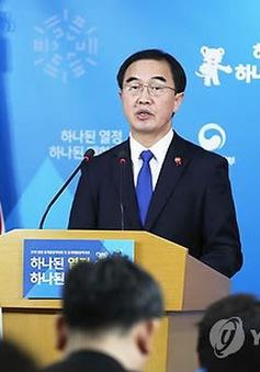 Triều Tiên chưa hồi đáp đề xuất đàm phán