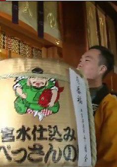 Thi chạy giành ngôi vị người đàn ông may mắn nhất tại Nhật Bản