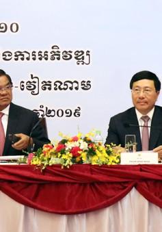 Hội nghị hợp tác và phát triển các tỉnh biên giới Việt Nam - Campuchia lần thứ 10