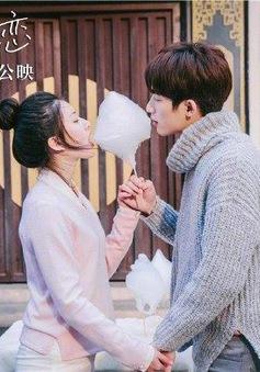 """""""Trái tim mùa thu"""" bản Trung tung poster thông báo lịch ra mắt"""