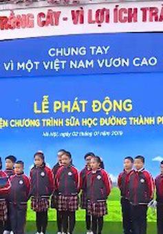 Trẻ em Hà Nội được thụ hưởng chương trình Sữa học đường
