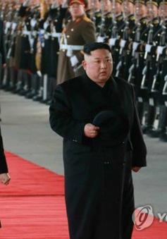 Nhà lãnh đạo Triều Tiên thăm Trung Quốc