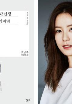 Jung Yu Mi muốn hiểu cảm giác phụ nữ đã có gia đình