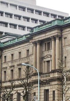 Nhật Bản táo bạo thử nghiệm chính sách tiền tệ mới