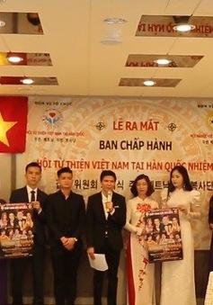 Hội từ thiện Việt Nam tại Hàn Quốc ra mắt Ban chấp hành