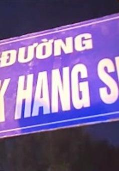 Người dân tự gắn tên đường ông Park Hang-seo: Đúng hay sai quy định?