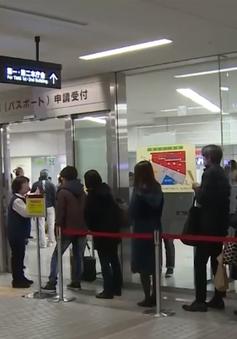 Thưởng cuối năm của công chức Nhật Bản giảm 3,1%