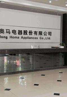 Công ty Trung Quốc bán mảng cho vay ngang hàng với giá chưa đầy 1 USD