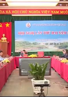 Hội nghị toàn thể Ủy ban sông Mê Công Việt Nam lần thứ hai năm 2019