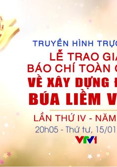 THTT Lễ trao giải Búa liềm vàng năm 2019 (15/01, VTV1)